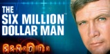 Six Million Dollar Man slot logo