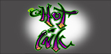 Hot Ink Logo