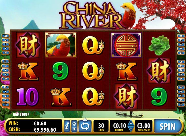 casino rama foreigner 2016 Slot Machine
