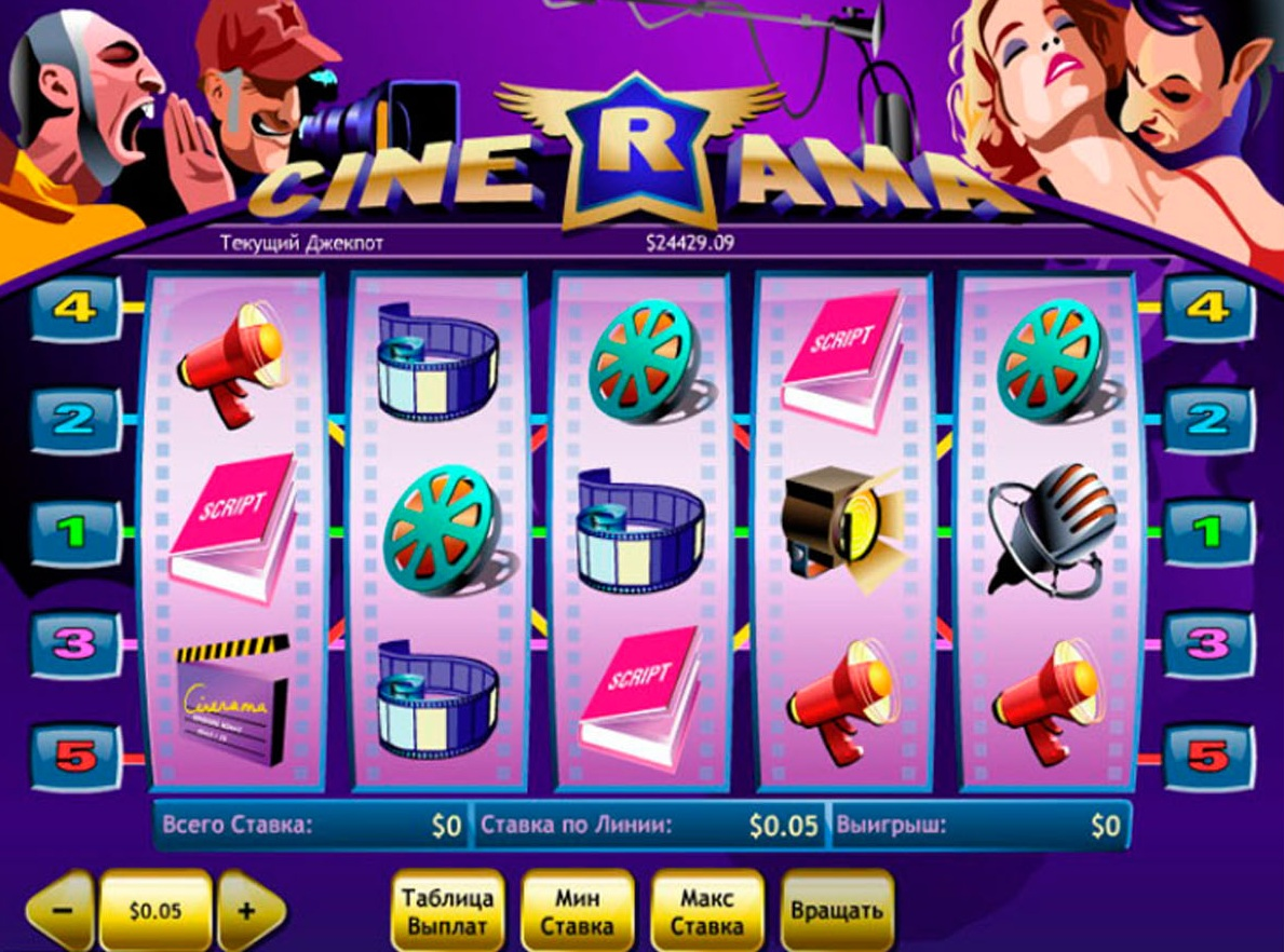 Puri find jackpots at the movies playing cinerama slots key wins