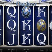 cuckoo slot logo