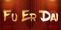 Cover art for Fu Er Dai slot