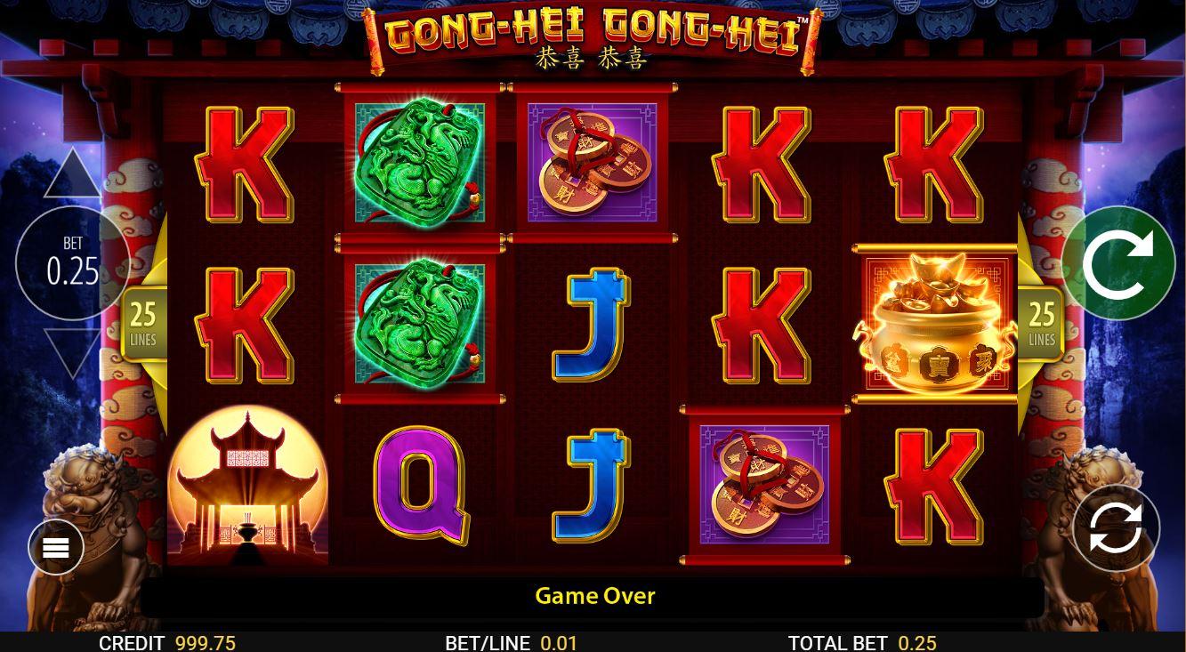 Game Of Gongs